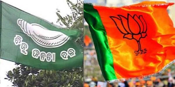 Patkura Poll: BJD, BJP release list Of star campaigners