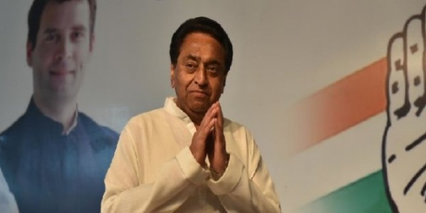 कमलनाथ ने बुलाई विधायकों की बैठक, मध्य प्रदेश में मिली करारी हार की करेंगे समीक्षा