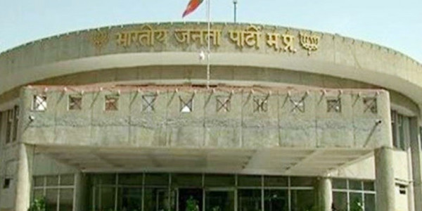 bhopal-more-then-35-district-president-of-bjp-will-change-due-to-50-years-age-limit