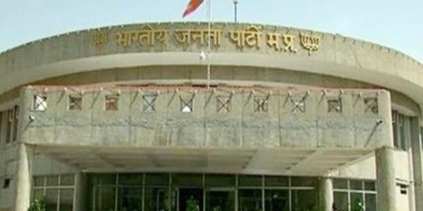 BJP District President : अब 50 पार वालों का नंबर, बदलेंगे भाजपा के 35 से ज्यादा जिलाध्यक्ष