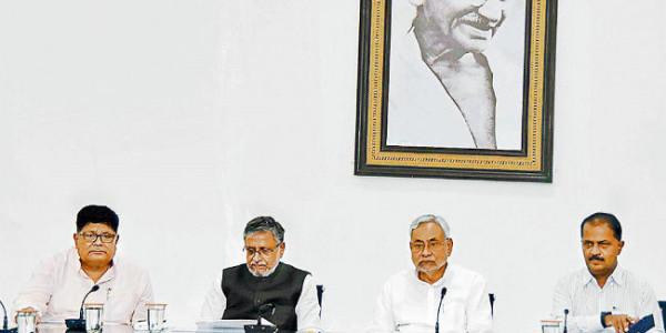 पटना मेट्रो का निर्माण करेगा दिल्ली मेट्रो रेल कॉरपोरेशन, सीएम ने जल्द काम शुरू करने का दिया निर्देश