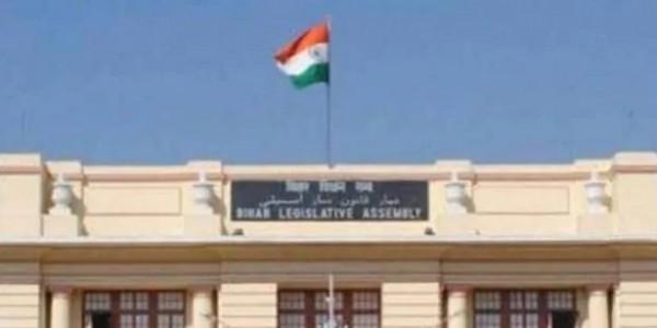 nitish-kumar-kishanganj-aimim-mla-kamarul-by-election-assembly-slogans