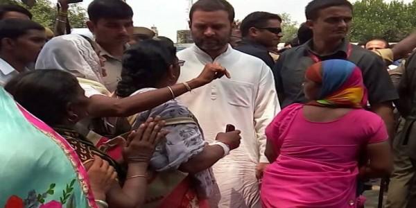 बुंदेलखंड दौरे पर राहुल, सपा पर हमला, बोले- सपा की साइकिल पंचर हो गई है