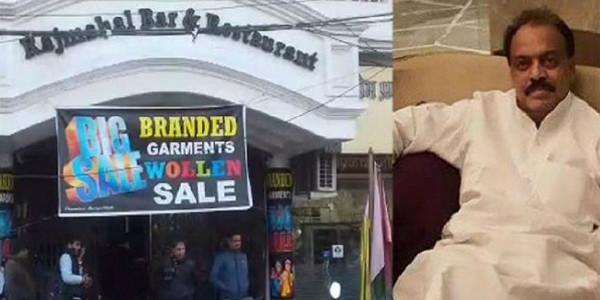 GST टीम की बड़ी कार्रवाई, टैक्स चोरी मामले मेें कांग्रेस नेता के होटल पर मारा छापा