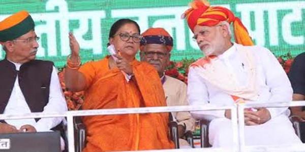 PM मोदी बोले-विपक्ष तो एक परिवार की आरती उतारने में लगा है