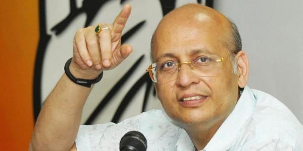 भाजपा बताए चुनाव में खर्च के लिए 27 हजार करोड़ रुपए कहां से लाई: कांग्रेस