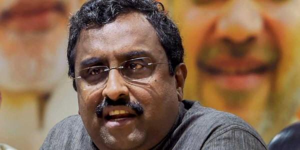 ram-madhav-to-hold-talks-with-tripura-bjp-leaders-inpt