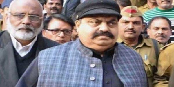 बाहुबली अतीक ने किया नई पार्टी बनाने का ऐलान, कहा- मुसलमान खुद करेगा अपने वोटों की ठेकेदारी