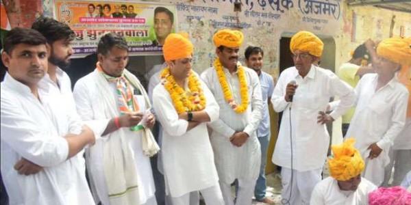 कांग्रेस प्रत्याशी रिजु झुनझुनवाला ने कहा- विकास व रोजगार के लिए कांग्रेस को वोट दें