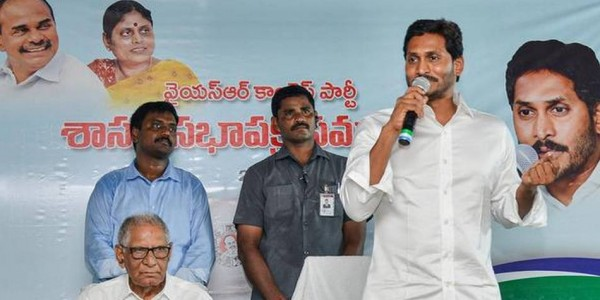 Jagan Mohan Reddy to meet Modi; discuss SCS to Andhra