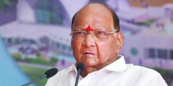 शरद पवार बोले, 'SP और BSP को राहुल गांधी का नेतृत्व स्वीकार कर लेना चाहिए'