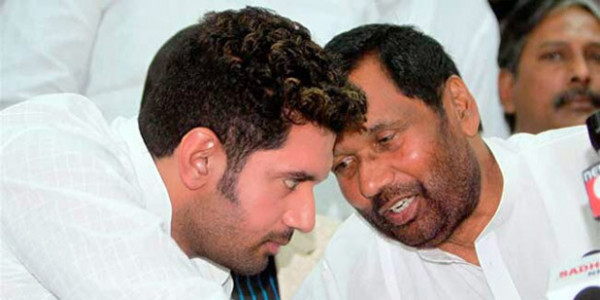 chirag-paswan-will-become-national-president-of-lok-janshakti-party-will-be-announced-today