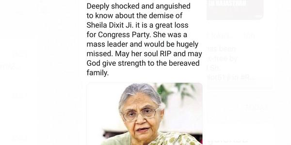 शीला दीक्षित का निधन, सीएम गहलोत ने ट्वीट करके जताया शोक