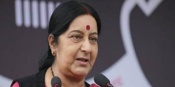 सुषमा ने नमो ऐप के जरिए दिया 1000 रुपए का चंदा