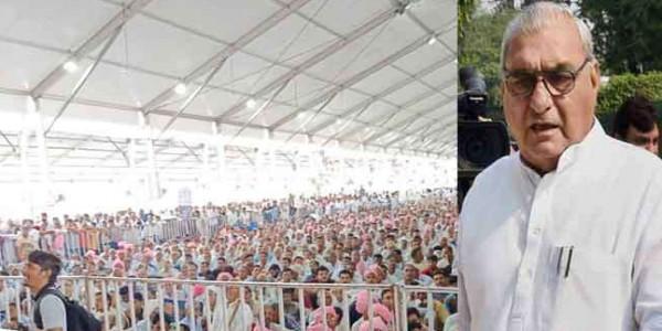 रोहतक रैली में हुड्डा बोले- आज पहले वाली कांग्रेस नहीं रही, भटक गई है राह