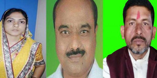 बिहार उपचुनाव: जहानाबाद और अररिया में RJD की जीत, भभुआ में BJP