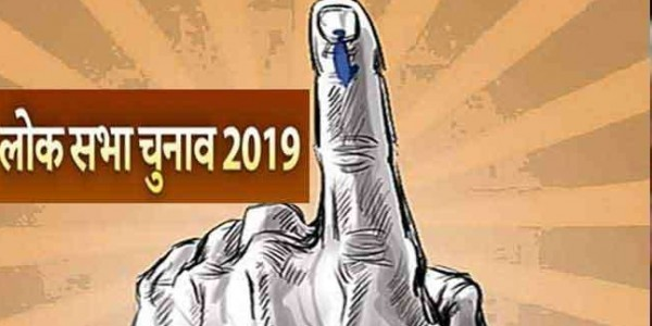 LokSabha Election : सियासी रण में ताल ठोकने वाले उम्मीदवारों में कोई छठी पास तो कोई Phd