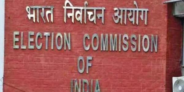 एक राष्ट्र एक चुनाव: EC ने कहा संभव नहीं