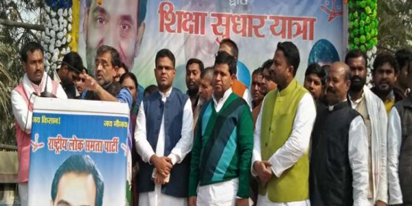 upendra-kushwaha-said-that-mahagathbandhan-will-be-win-on-40-lok-sabha-seats-in-bihar