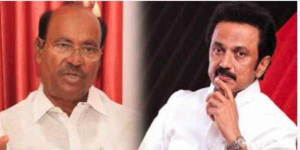 Stalin's challenge to Ramadoss over Panchami land