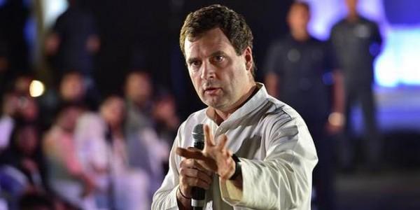 कांग्रेस गरीबों को न्याय देने जा रही है- राहुल गांधी