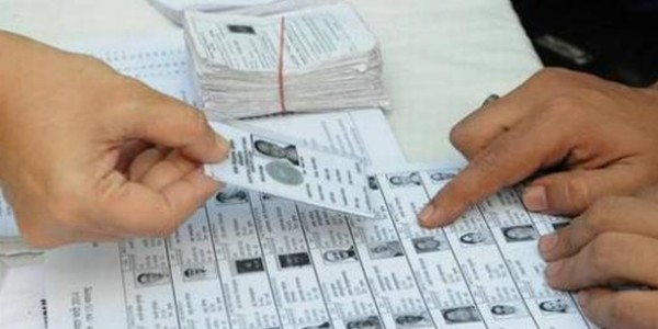 date-of-publication-of-the-voter-list-is-fixed-19-january