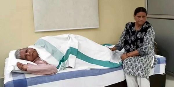 राजद की हार से लालू तनाव में, दिन का खाना छोड़ा; डॉक्टरों ने काउंसलिंग शुरू की
