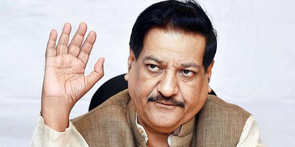 Prithviraj Chavan not to contest Satara Lok Sabha by-election