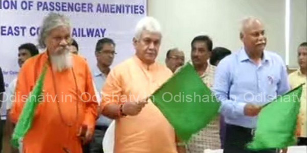 MoS Manoj Sinha Inaugurates 3 Rail Projects In Odisha