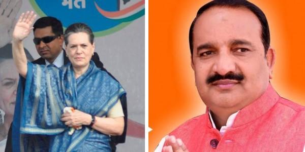 सोनिया गांधी बाहरी उम्मीदवार, रायबरेली में साढ़े 13 लाख लोग मांग रहे भीख: BJP प्रत्याशी