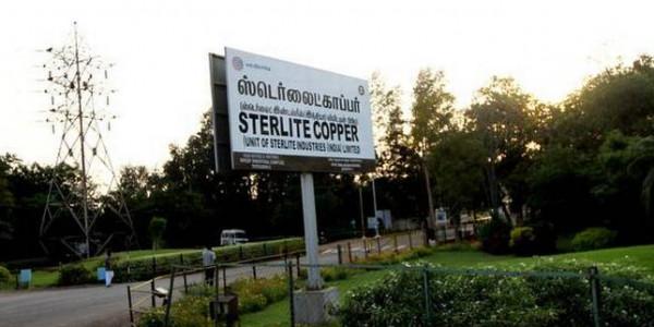 NGT grants interim relief to Sterlite