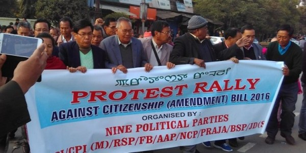 Protest continues against Citizenship Amendment Bill