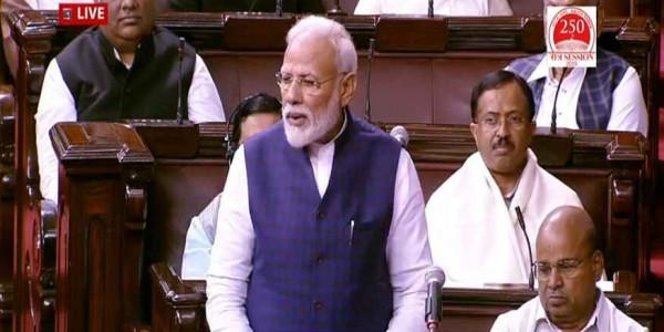 राज्यसभा कभी भंग नहीं हुई है ना होगी, यहां राज्यों का प्रतिनिधित्व दिखता है: प्रधानमंत्री