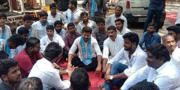 Congress leaders Revanth, Sampath held for protesting at Intermediate board