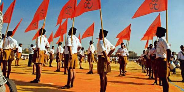 RSS जांच मामले पर हड़कंप, गृह विभाग ने मांगा स्पष्टीकरण