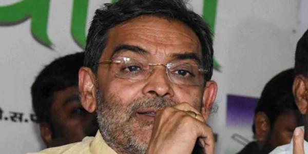 upendra-kushwaha-attacks-nitish-kumar-about-education-system
