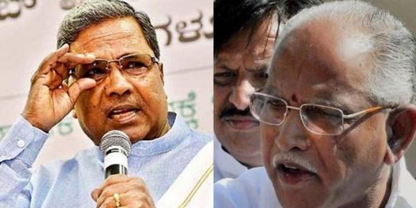 येदियुरप्पा बोले-कर्नाटक से विदा हो कांग्रेस-JDS सरकार, सिद्धरमैया का जवाब-मध्यावधि चुनाव के आसार नहीं