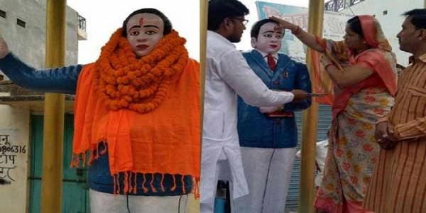 उत्तर प्रदेश: भाजपा विधायक ने आंबेडकर की प्रतिमा को दूध से नहलाया, तिलक लगाया, भगवा पहनाया