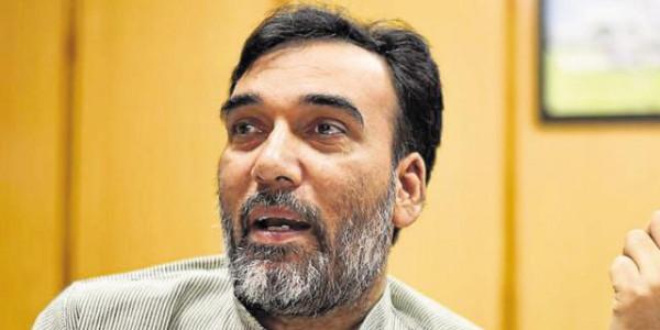 AAP के प्रदेश पदाधिकारियों ने दिए सामूहिक इस्तीफे, गोपाल राय पर लगाया पार्टी संगठन को कमजोर करने के आरोप