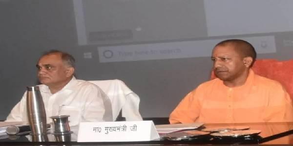 यूपी: अब इस जिले का नाम बदलेगी योगी सरकार, रखा जाएगा पंडित दीनदयाल नगर