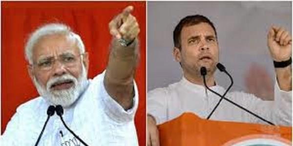 Congress hits back at BJP's jibes against Babush