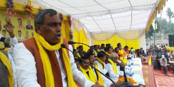 सुभासपा की स्थापना दिवस रैली आज, राजभर कर सकते हैं BJP से अलग होने का एेलान