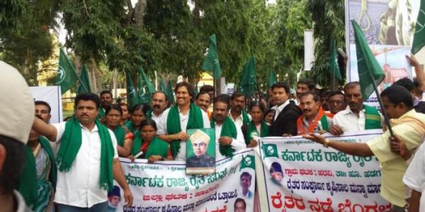 BJP begins three-day padayatra from Ramanagar