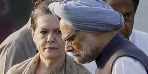 सोनिया-मनमोहन के तिहाड़ जाने पर बोले महाराष्ट्र के मंत्री- कोई तो मजबूरी रही होगी