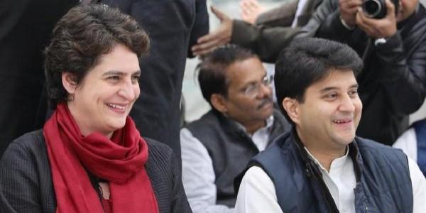 यूपी एंट्री से पहले प्रियंका गांधी वाड्रा ने जारी किया ऑडियो मेसेज, बोलीं- नई राजनीति की करेंगे शुरुआत