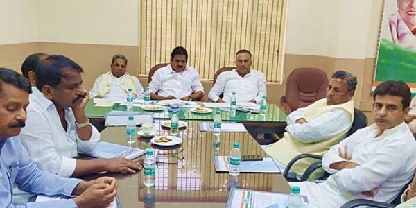 Karnataka Congress to form panchayat-level committees after humiliating Lok Sabha defeat