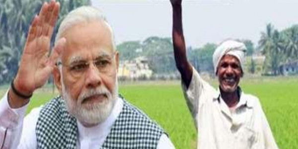 55-lakh-farmers-of-bilaspur-will-benefit-in-pm-farmer-honor-fund-scheme