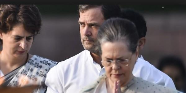 पंडित जवाहरलाल नेहरू की पुण्यतिथि आज: पीएम मोदी, सोनिया गांधी और राहुल ने दी श्रद्धांजलि