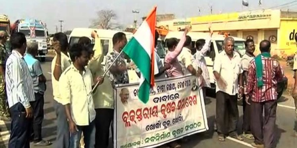 Odisha Bandh: Farmers Raise Voice Against Govt For Price, Pension & Prestige