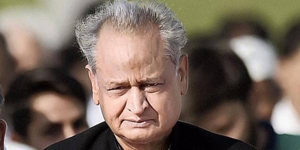 पूर्व प्रधानमंत्री इंदिरा गांधी के नाम पर अशोक गहलोत सरकार लाएगी 8 बड़ी योजनाएं